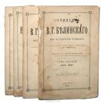 Антикварные дореволюционные книги