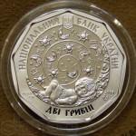 Монеты - универсальный подарок