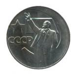 Коллекционирование советских монет