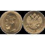 Скупка монет у Рівному