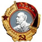 Орден Ленина: история и классификация