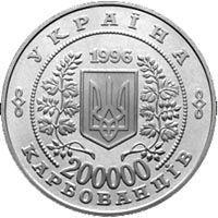 Юбилейные монеты Украины из недрагоценных металлов