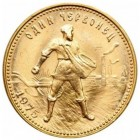 Монеты СССР из серебра, золота, платины