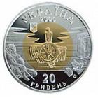 Юбилейные монеты Украины - биметалл (золото-серебро)