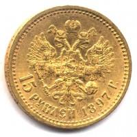Принципы оценки золотых монет эпохи Николая 2