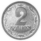 Обиходные и пробные монеты Украины