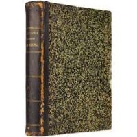 Книги по литературе до 1930 - покупка и продажа старых изданий