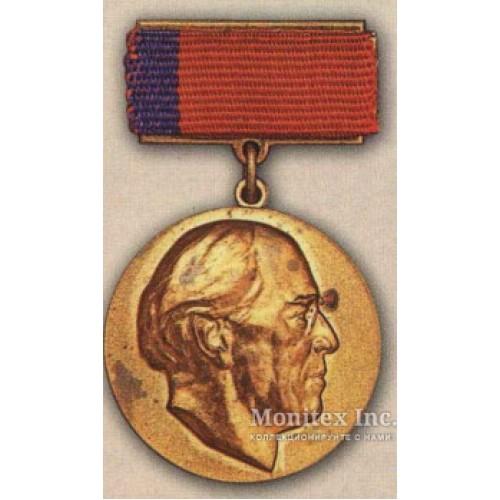 Аукцион 97: награды, знаки, жетоны, пластика и другой антиквариат