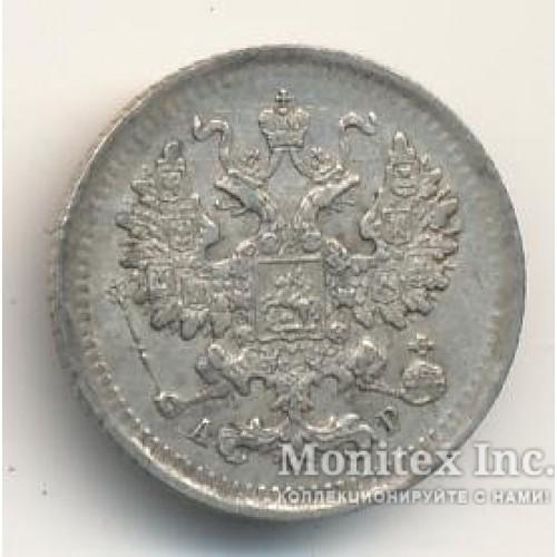 5 копеек 1911 спб эб серебро красивые