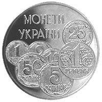 ✓ Оценка и скупка монет Украины на сайте Monitex. Выгодные условия и цены 91d612cb51b