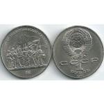 Скупка монет в Чернигове