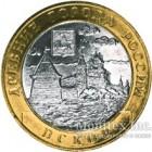 10 рублей 2003 год Псков