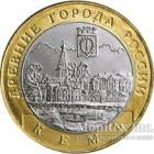 10 рублей 2004 год Кемь