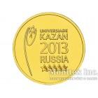 10 рублей 2013 год Логотип и эмблема Универсиады