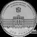 5 гривень 2011 рік 350 років Львівському університету Франка в Киеве