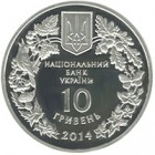 Серебряные монеты Украины