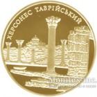 100 гривень 2009 рік Херсонес Таврійський