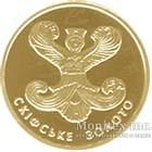 2 гривні 2008 рік Скіфське золото (богиня Апі)