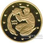 2 гривні 2007 рік Водолій