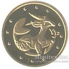 2 гривні 2007 рік Козеріг