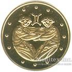 2 гривні 2006 рік Близнюки