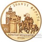 100 гривень 2004 рік Золотi ворота