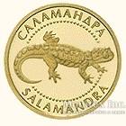 2 гривні 2003 рік Саламандра