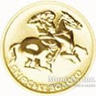 2 гривні 2005 рік Скіфське золото