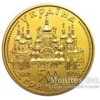 500 гривень 1996 рік Оранта (500)