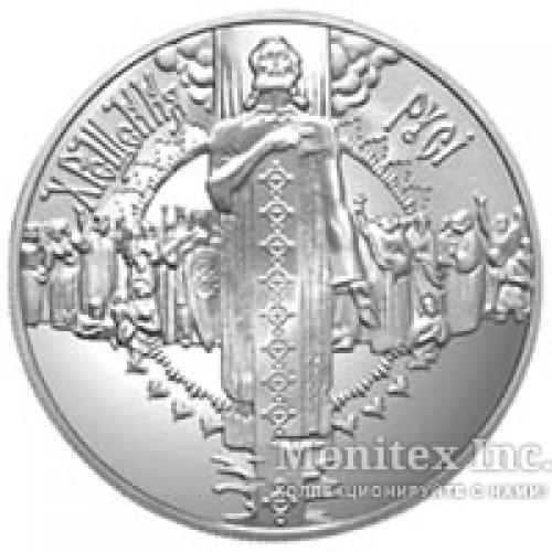 Банкноты выпуска 1994-2001 годов1 гривна размер 133*66 мм владимир великий и руины херсонеса