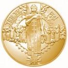 50 гривень 2000 рік Хрещення Русі