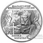 10 гривень 2000 рік Володимир Великий