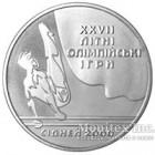 10 гривень 1999 рік Паралельні бруси