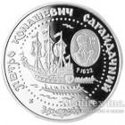 10 гривень 2000 рік Петро Сагайдачний