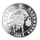 10 гривень 1999 рік Петро Дорошенко
