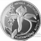 2 гривні 1999 рік Любка дволиста