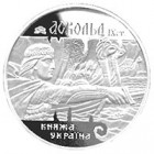 10 гривень 1999 рік Аскольд