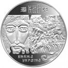 10 гривень 1998 рік Кий