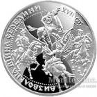 20 гривень 1998 рік Визвольна війна середини XVII століття
