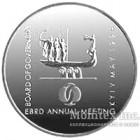 2 гривні 1998 рік Щорічні збори Ради Керуючих ЄБРР(пласт.)