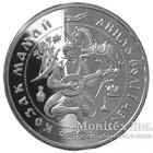 20 гривень 1997 рік Козак Мамай