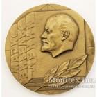 Настольные медали СССР