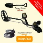 Fisher F75SE special edition, black  + ПОДАРКИ (лопата Fiskars + Диск с Картами + Диск с Каталогами)