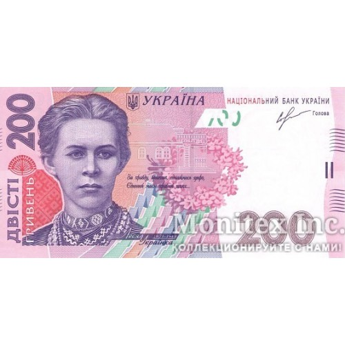 200-47236 20 гривен 2013 украина голографическая наклейка луганская республика (лнр)