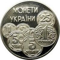 ✓ Купить монеты Украины  редкие, разменные, юбилейные 2e4f177725c