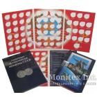 Альбом для памятных и юбилейных монет СССР (красный)