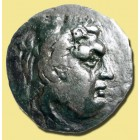 Монеты Пантикапея и Боспорского царства