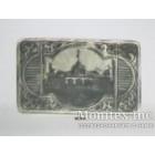 Серебряный портсигар украшенный изображением архитектурных памятников