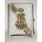 Серебряный портсигар, украшенный памятными накладками