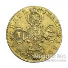 5 рублей 1805 года